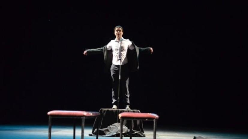 В Петербурге стартовал фестиваль молодёжных любительских театров «Грани»
