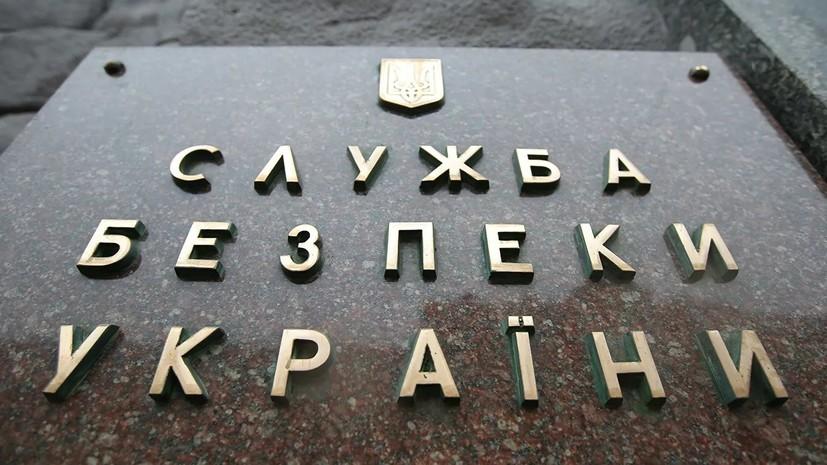 На Украине заявили о возбуждении дела против Соловьёва