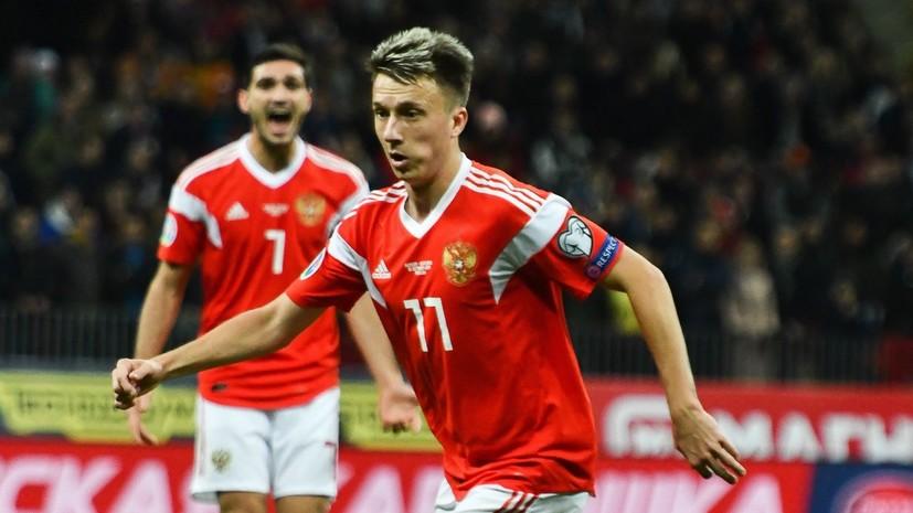 Врач сборной России по футболу рассказал о состоянии Головина