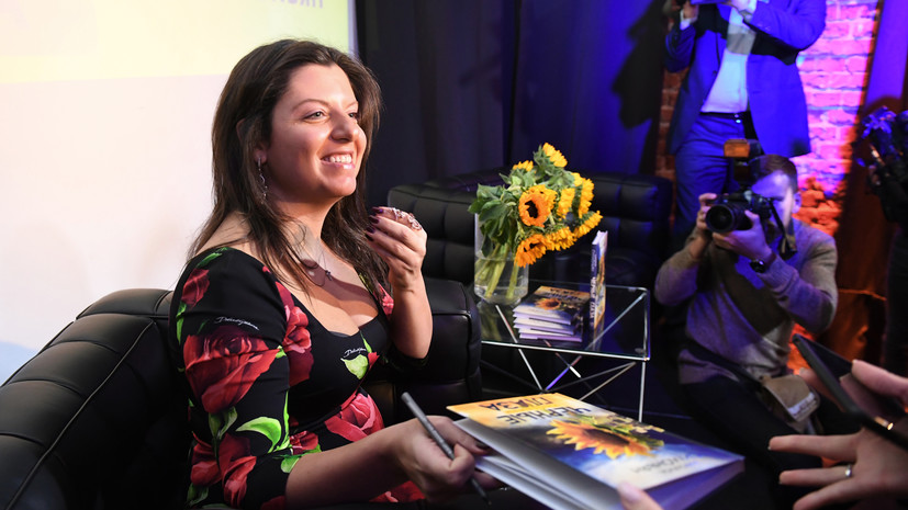 Симоньян представила свою книгу рассказов «Чёрные глаза»