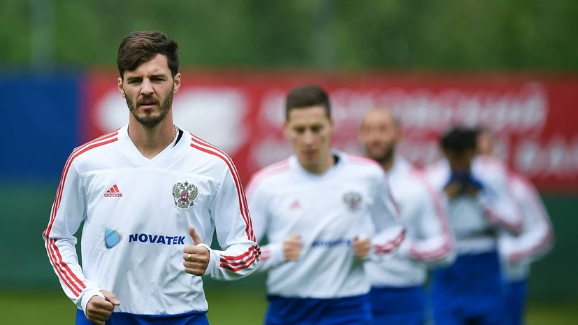 Ерохин оценил условия подготовки сборной России в Сочи