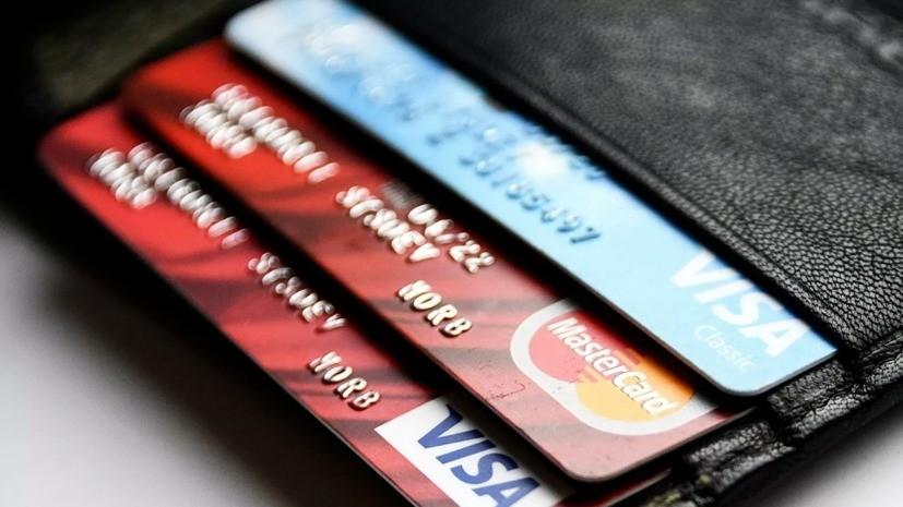 В России выросло число случаев мошенничества с платёжными картами