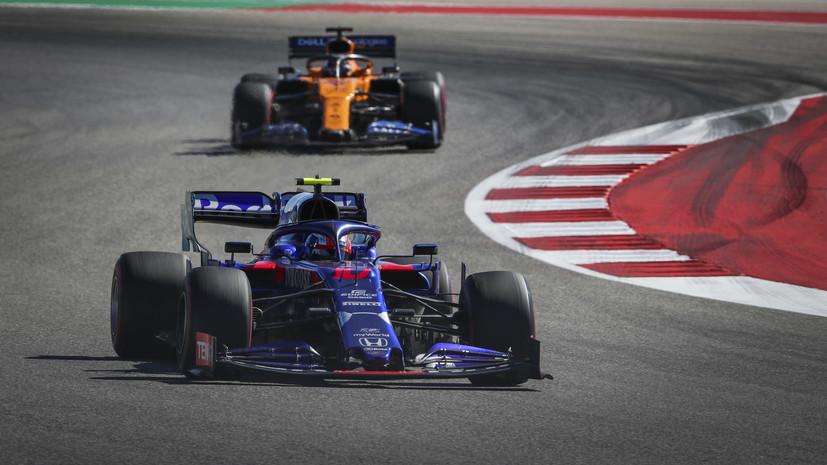 Гасли останется напарником Квята по Toro Rosso