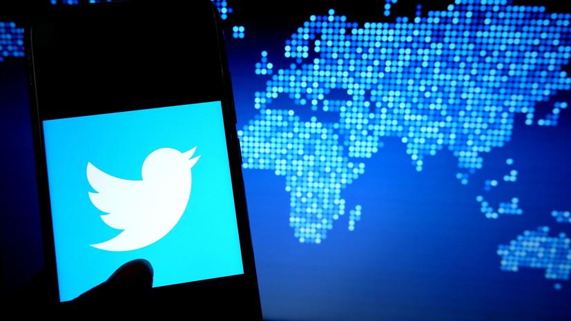 «Элемент информационной войны»: как Twitter-дипломатия Трампа влияет на международную политику
