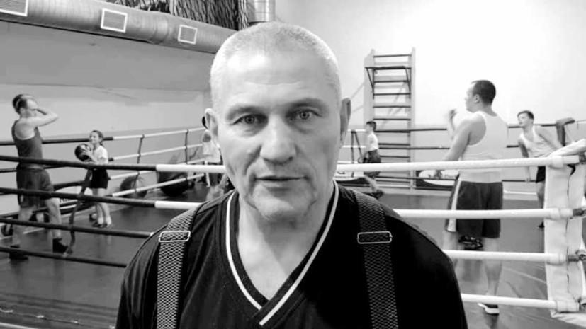 Умер бывший тренер чемпиона WBA Бивола Николай Исаев