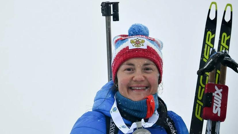 Юрлова-Перхт пропустит контрольные старты сборной России по биатлону