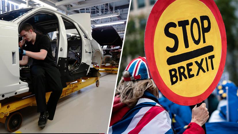 «Слишком много рисков»: как неопределённость по вопросу брексита влияет на темпы роста ВВП Великобритании