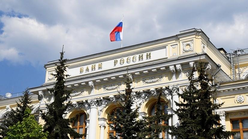 Чистый отток капитала из РФ в 2019 году сократился в 2,4 раза