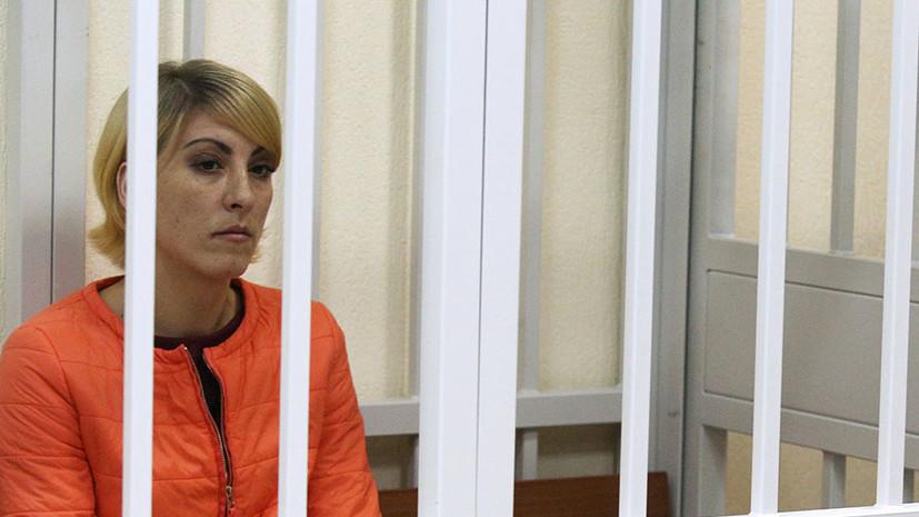 Отсидела полный срок: задавившая «пьяного» мальчика из Балашихи Ольга Алисова вышла на свободу