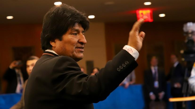 Правительство Мексики не раскроет местонахождение Моралеса