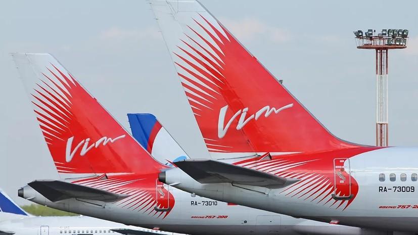 В СК сообщили, что руководство  «ВИМ-Авиа» предстанет перед судом по делу о мошенничестве