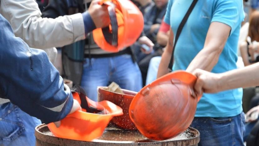 На Украине шахтёры устроили очередную акцию протеста под землёй