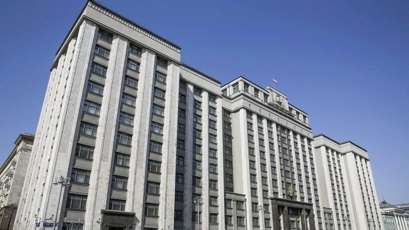 В Госдуме прокомментировали заявление Порошенко по Крыму