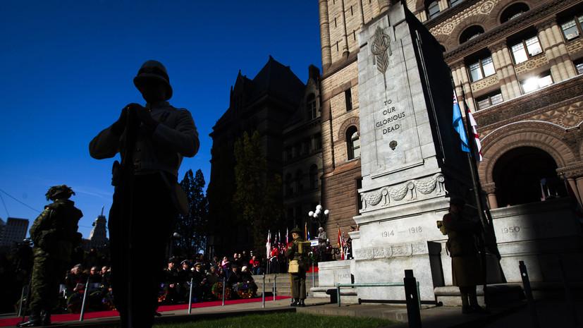 В Канаде вандалы осквернили мемориал солдатам Первой мировой войны