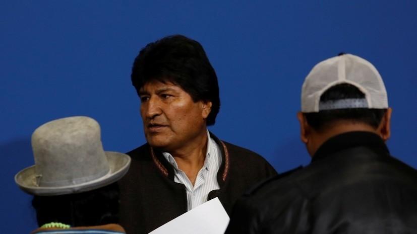 Самолёт с экс-президентом Боливии Моралесом приземлился в Мехико