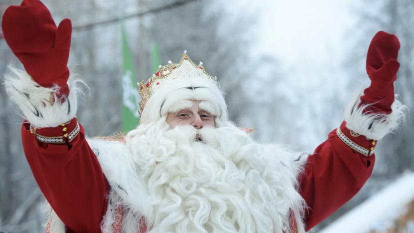 Шествие Дедов Морозов пройдёт 23 ноября в Казани