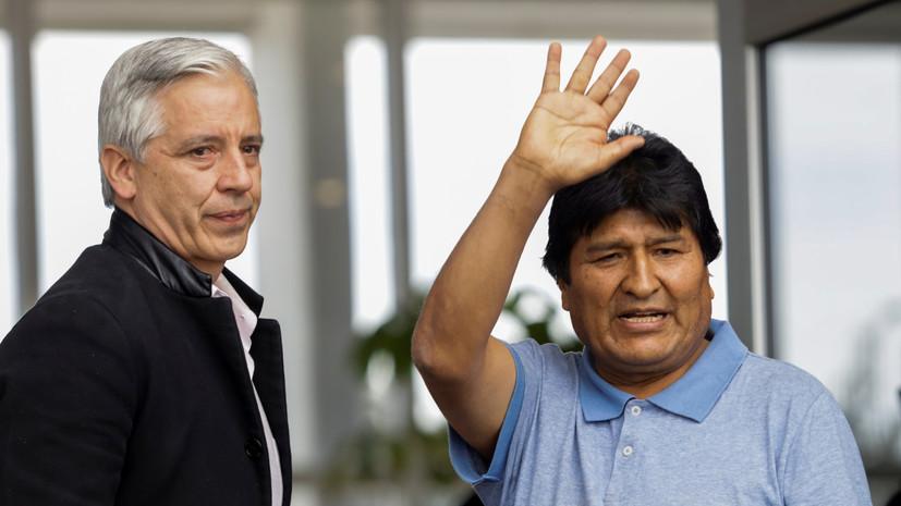 МИД России приветствовал решение Мексики о политубежище Моралесу