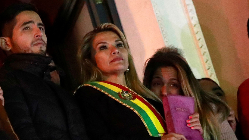 Боливийская армия поддержала исполняющую обязанности президента