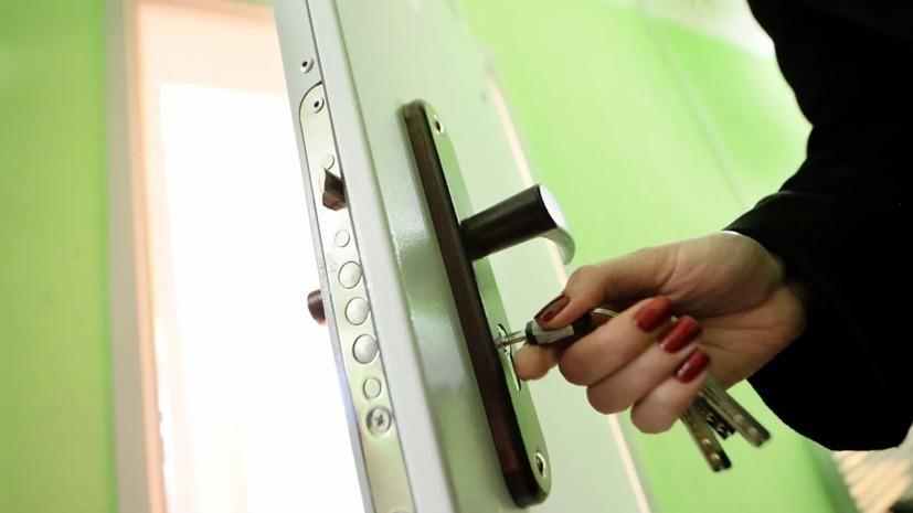 В России удвоилось число малогабаритных квартир