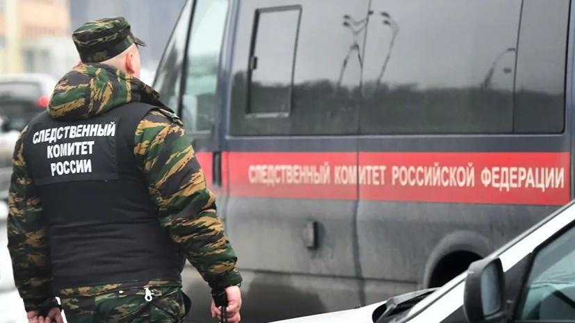 Бывшего российского судью объявили в розыск по делу о педофилии