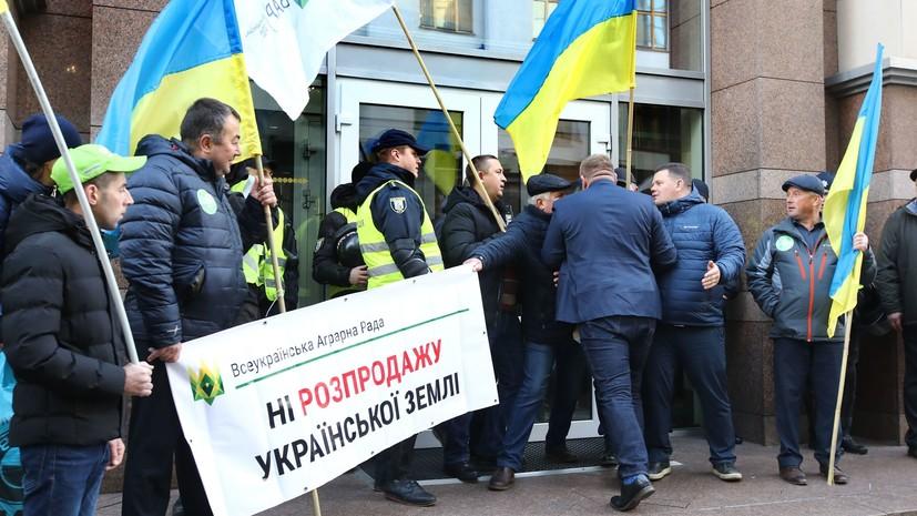 В Киеве началась акция протеста против снятия запрета на продажу земли