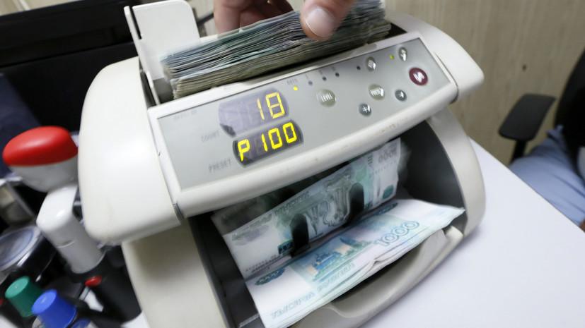 Топ-10 богатейших компаний России накопили около 3,4 трлн рублей
