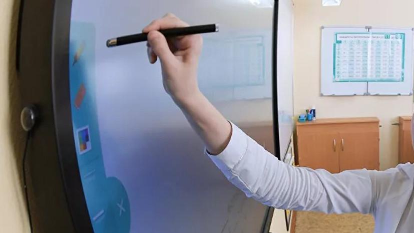 В России предложили создать «цифровые классы» для учителей информатики