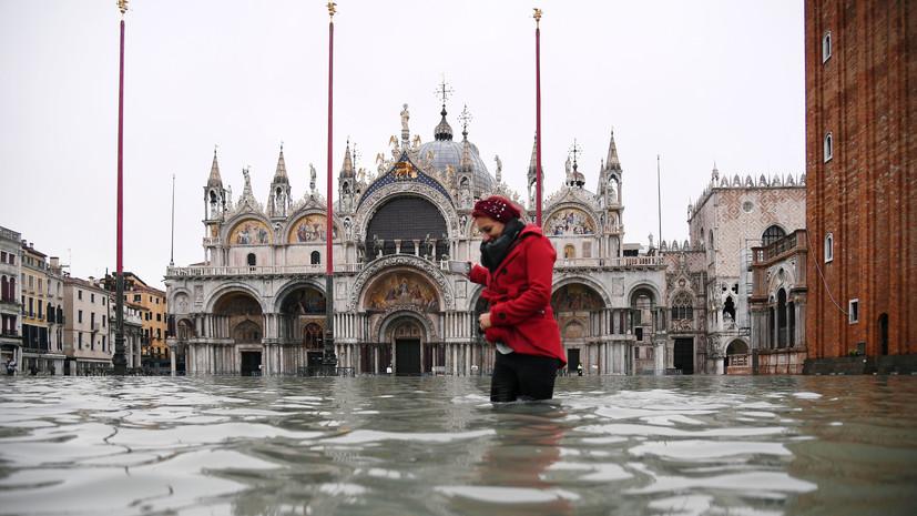 Губернатор Венето заявил об апокалиптическом наводнении в Венеции