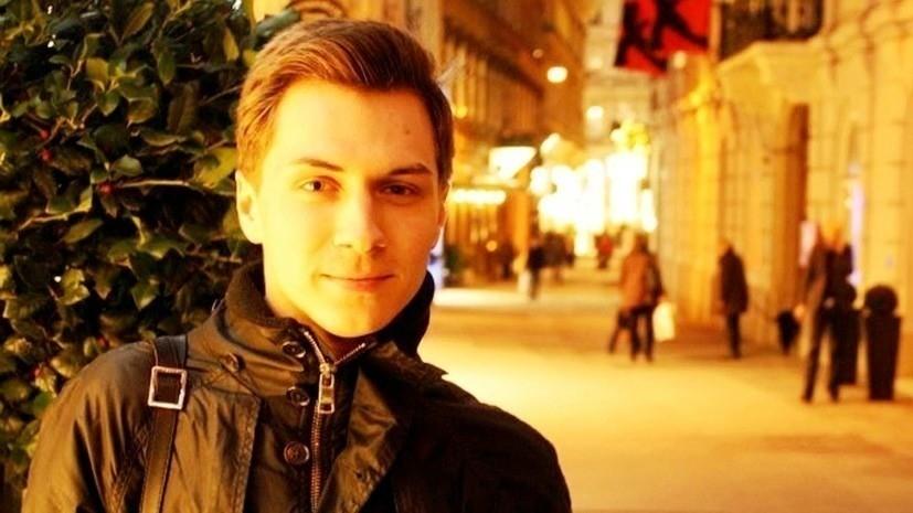 Семья экстрадированного в США Буркова не может оплатить услуги адвоката