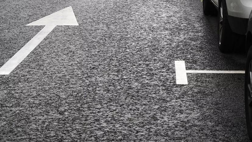В Тюмени проведут проверку по факту обрушения дорожного покрытия