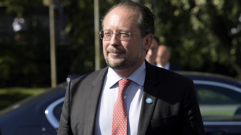 Глава МИД Австрии намерен провести переговоры с Зеленским