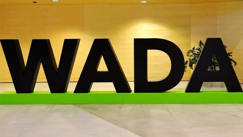WADA сократит срок дисквалификации за наркотики