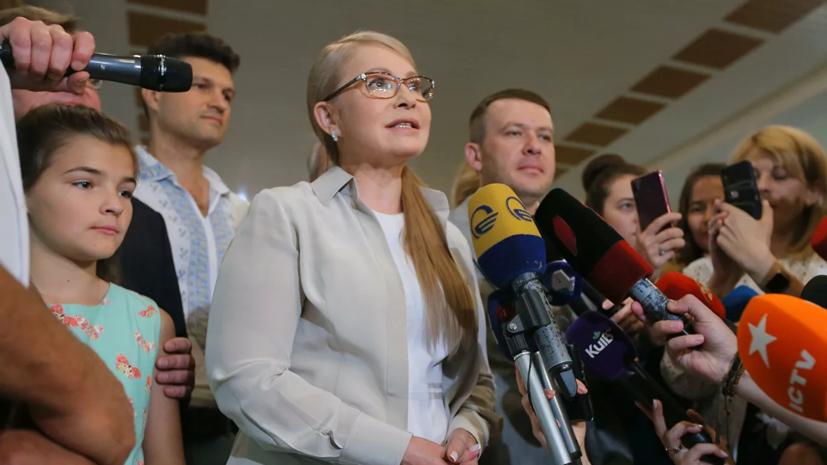 Тимошенко объявила о переходе в оппозицию из-за проекта о рынке земель