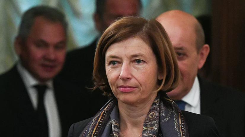 Глава Минобороны Франции объяснила слова Макрона о «смерти мозга» НАТО