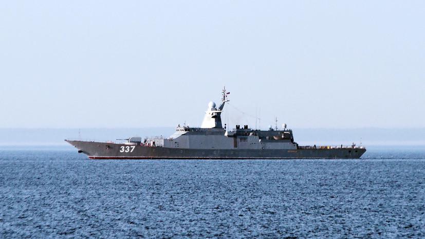 «Воплощение технологий завтрашнего дня»: какими характеристиками обладает новый корвет ВМФ России «Гремящий»