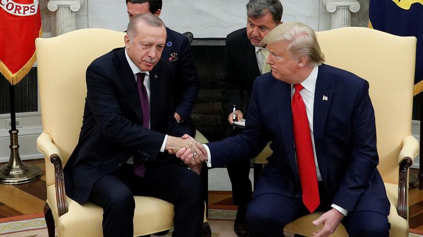 Эрдоган прибыл в Белый дом на встречу с Трампом