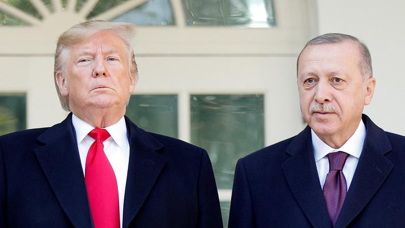 Трамп обсудит с Эрдоганом С-400 и увеличение торгового оборота