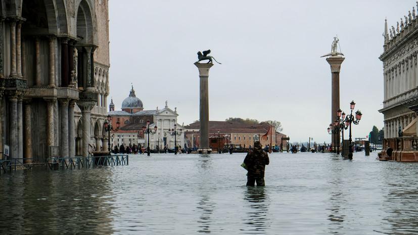 Эксперт прокомментировала ситуацию в Венеции