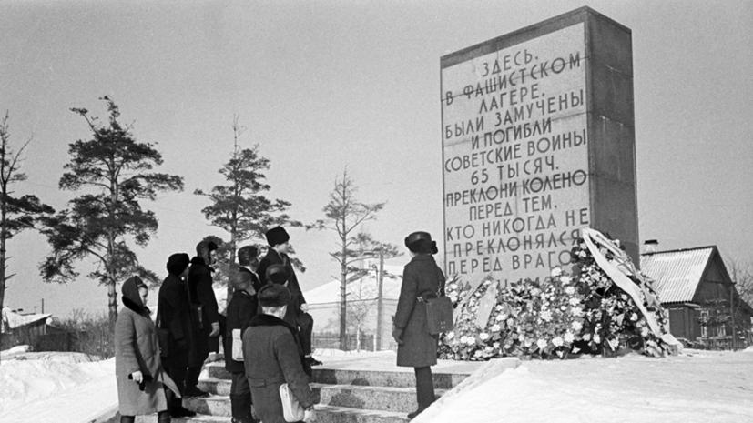 ФСБ раскрыла данные о преступлениях эстонских карателей под Псковом