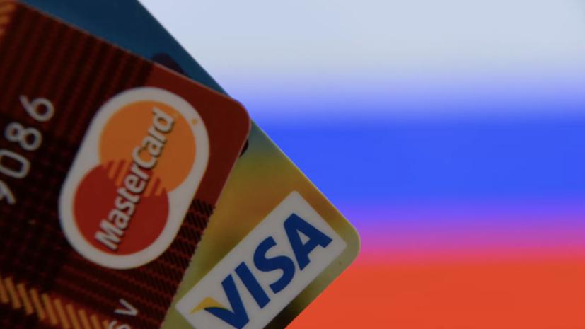Банки предупредили о новом способе мошенничества с картами