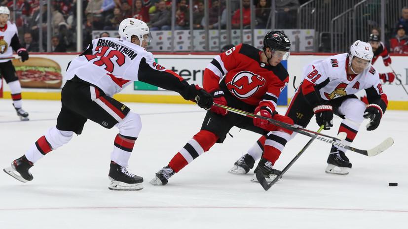 «Нью-Джерси» проиграл «Оттаве» в матче НХЛ, Гусев и Зайцев набрали по одному очку