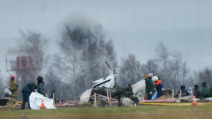 СК назвал причину крушения Boeing в Казани в 2013 году