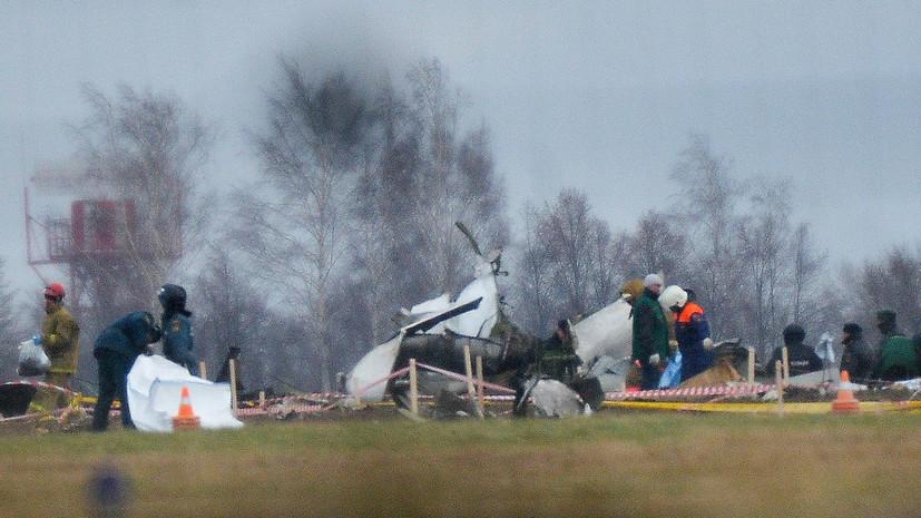 Пилот упавшего в Казани в 2013 году Boeing имел фальшивые документы
