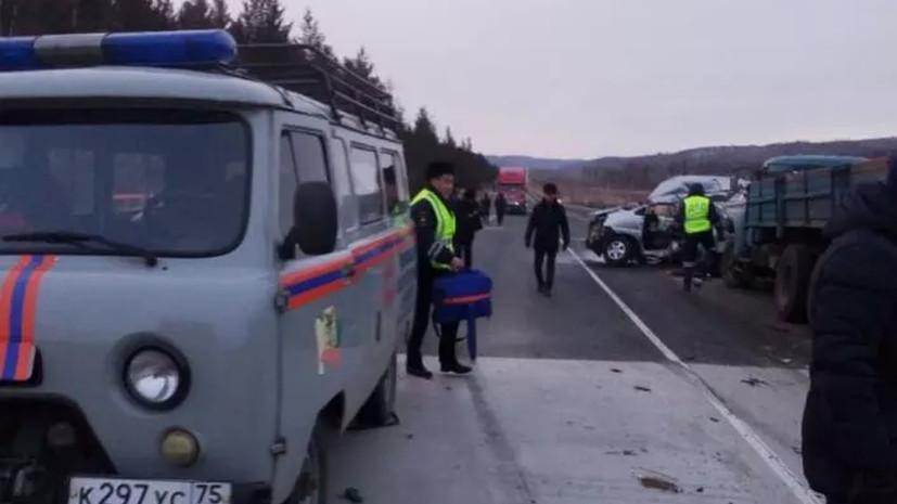 Полиция возбудила дело после ДТП в Забайкалье