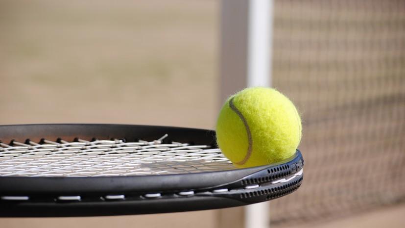 Определились все соперники сборной России на Кубке ATP