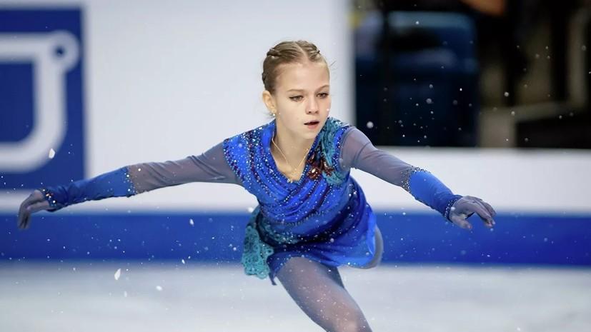 Трусова заявила четыре четверных прыжка на этапе Гран-при в России