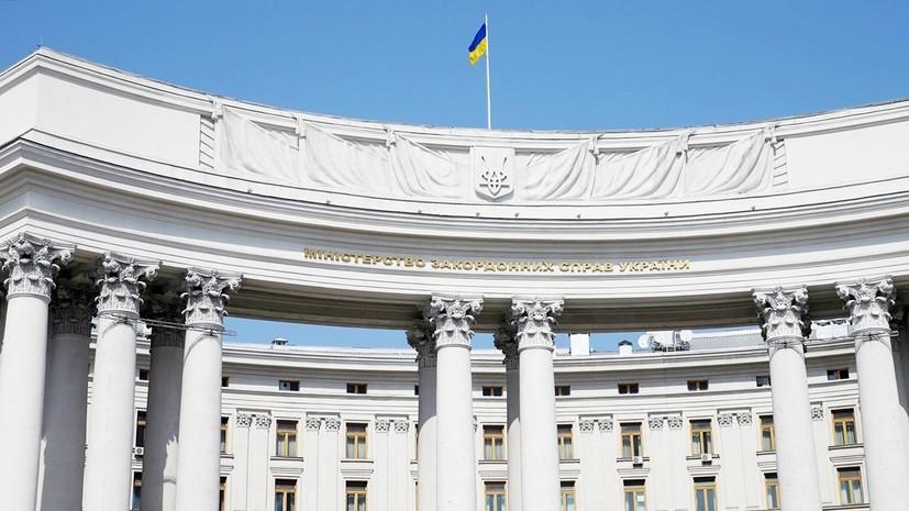 МИД Украины прокомментировал возможность встречи Зеленского с Путиным