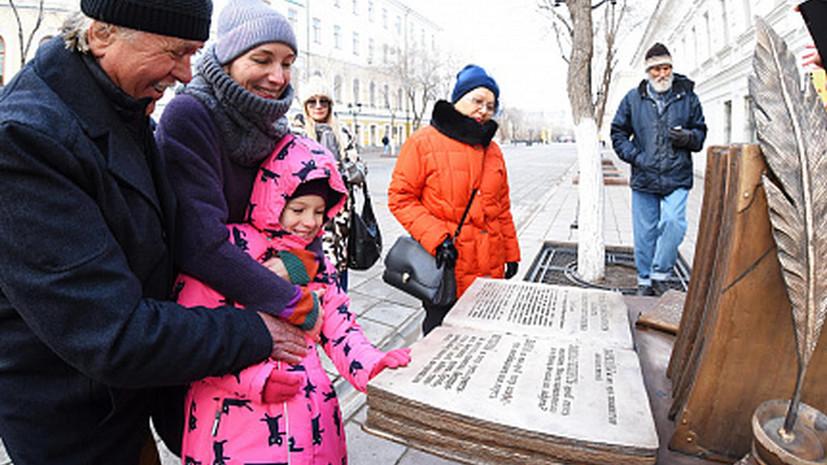 В Оренбурге открыли памятник толковому словарю Владимира Даля