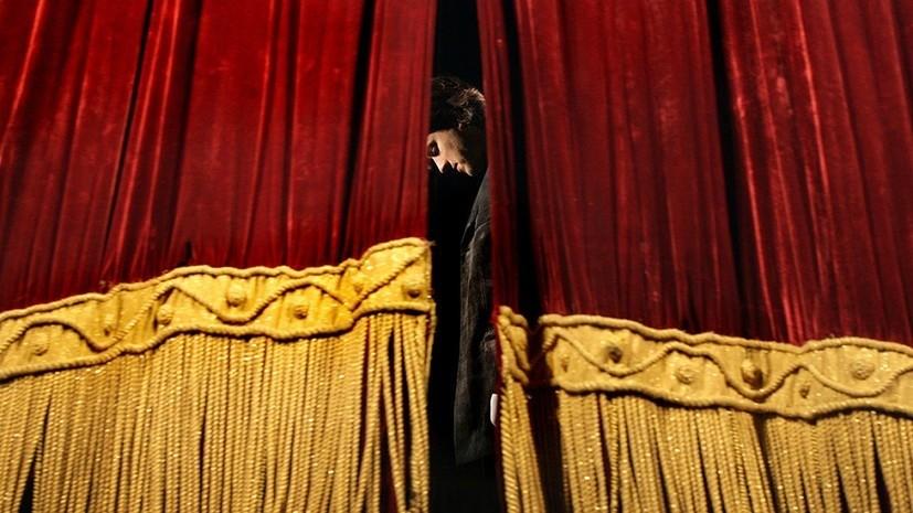 Всероссийский театральный фестиваль «Феникс» пройдёт 15—16 ноября в Ставрополе