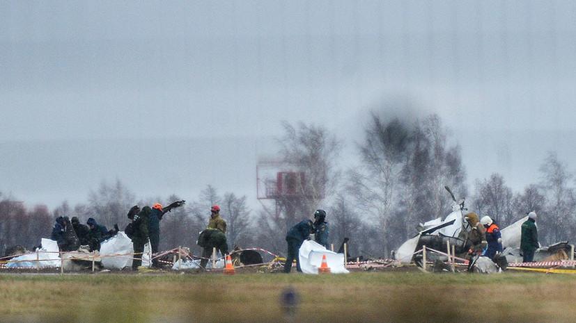 «Ошибочные действия командира и второго пилота»: СК РФ установил причину крушения самолёта в Казани в 2013 году